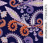 seamless pattern with ornate... | Shutterstock .eps vector #772616371