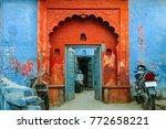 agra  uttar pradesh  india ... | Shutterstock . vector #772658221