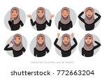 arab women character set of... | Shutterstock .eps vector #772663204