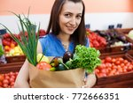 beautiful young girl with a...   Shutterstock . vector #772666351