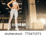 the legs of a workout in the... | Shutterstock . vector #772671571