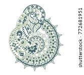 paisley damask ornament.... | Shutterstock .eps vector #772681951