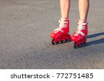 legs of a young girl or a boy... | Shutterstock . vector #772751485