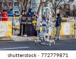 Humanoid Robot Hubo On Ceremon...