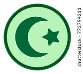 islam flag vector icon | Shutterstock .eps vector #772794211