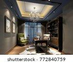 3d render working room | Shutterstock . vector #772840759