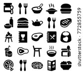 set of 25 lunch filled icons... | Shutterstock .eps vector #772855759