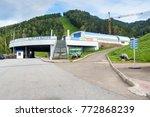 krasnoyarsk  russia  august 10  ...   Shutterstock . vector #772868239