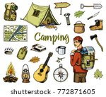 camping equipment set  outdoor... | Shutterstock .eps vector #772871605