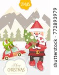 christmas greeting card with... | Shutterstock .eps vector #772893979
