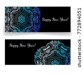 set of happy new year banners... | Shutterstock .eps vector #772894051
