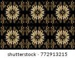 raster illustration. seamless... | Shutterstock . vector #772913215