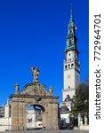 Small photo of Poland, Silesia province, Czestochowa - 2014/10/29: Jasna Gora Pauline Order Monastery - main entry gate and the monastery tower