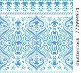 beautiful blue and green floral ... | Shutterstock .eps vector #772994971