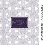 abstract geometric vector...   Shutterstock .eps vector #773005369