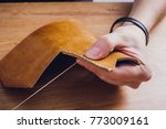 leather craftsman working... | Shutterstock . vector #773009161