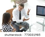 closeup.employees discussing... | Shutterstock . vector #773031985
