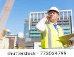 senior engineer man in suit and ... | Shutterstock . vector #773034799
