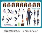 set of businesswoman character... | Shutterstock .eps vector #773057767