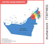 the detailed map of the uae... | Shutterstock . vector #773074831