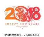 dog   symbol of 2018 on the... | Shutterstock .eps vector #773085211