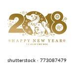 dog pattern 2018. silhouette of ... | Shutterstock .eps vector #773087479