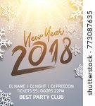 new year 2018 party poster...   Shutterstock .eps vector #773087635