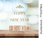 2018 new year greeting card ... | Shutterstock . vector #773107861