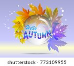 Big Autumn Sale Calligraphy...