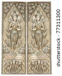 thai silver pattern texture... | Shutterstock . vector #77311300