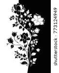vector floral pattern....   Shutterstock .eps vector #773124949