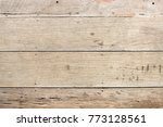 Aged wooden plank floor of traditional house. - stock photo