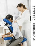 businesswoman sitting on... | Shutterstock . vector #77313139