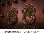the ancient building door... | Shutterstock . vector #773147374