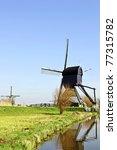 windmill in beautiful dutch landscape - stock photo
