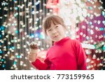 little girl with led lights... | Shutterstock . vector #773159965
