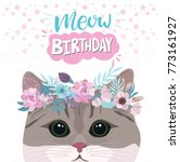happy birthday greeting card... | Shutterstock .eps vector #773161927