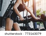 fitness woman in training.... | Shutterstock . vector #773163079