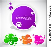 colorful paper bubble for speech   Shutterstock .eps vector #77318203