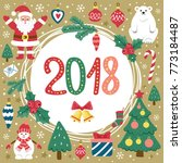 card christmas and new year.... | Shutterstock .eps vector #773184487