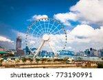 hong kong  apr 4  2016  ferris... | Shutterstock . vector #773190991