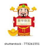 chinese god of wealth holding... | Shutterstock .eps vector #773261551
