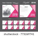 set desk calendar 2018 template ...
