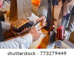 credit card payment service.... | Shutterstock . vector #773279449