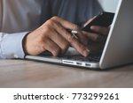 businessman  accountant working ... | Shutterstock . vector #773299261