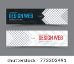 black and white horizontal web... | Shutterstock .eps vector #773303491