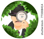detective with mustaches hides... | Shutterstock .eps vector #773308414