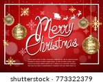 vector of christmas party | Shutterstock .eps vector #773322379