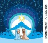 birth of jesus in bethlehem | Shutterstock . vector #773332105