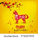 happy new year 2018 greeting... | Shutterstock .eps vector #773337955